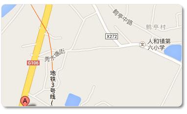广州海虹景观工程有限公司